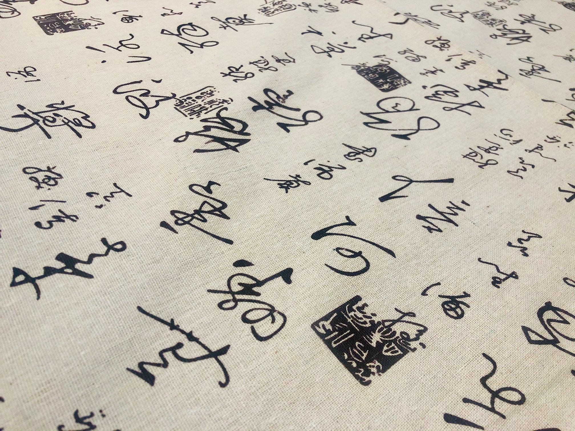 "Asian Symbols Cotton Linen Blend Fabric Parchment Vintage Look Printed Material Home Decor Curtain Upholstery- 59""/150cm Wide Canvas"